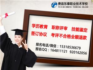 會計師初級、中級資格考試報名