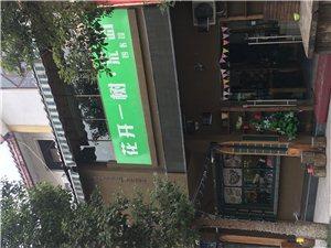 """长阳津洋口清江市场临街商铺""""花开一树""""音乐餐吧出售"""