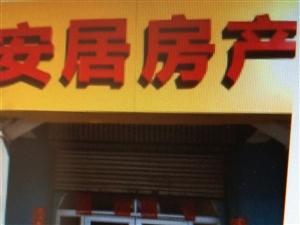6313天元・皇家公馆3室2厅1卫130万元