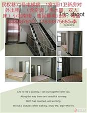 偃师市民权巷71号壹品臻境北侧1室1厅1卫380