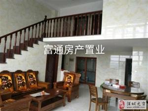 永晖豪布斯卡4室3厅2卫2500元/月