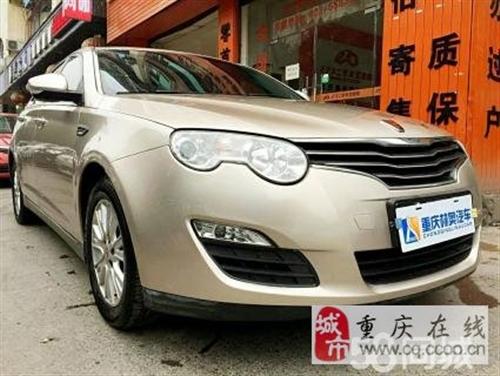 榮威 550 2013款 1.8 雙離合 DVVT啟臻版