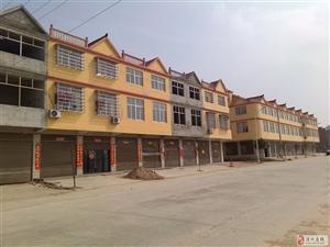 江家集镇郑红大道框架结构门面出售B80209