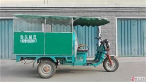 卖自家电动三轮车