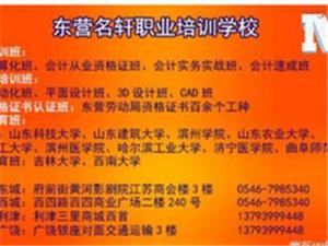 广饶函授学历报名
