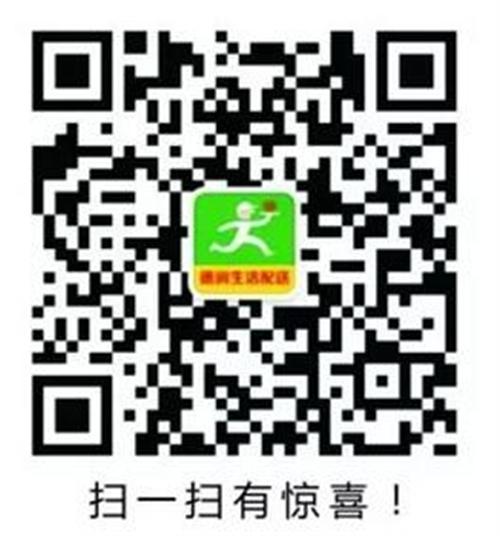 建水马克邦捷快修钣喷中心