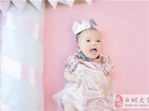 白城给小孩拍照片,孕妇照亲子照来小宝贝儿童摄影