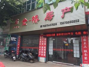 东风厂南区8000元/月(37143)