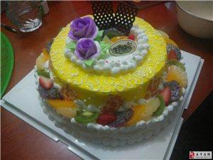 生日蛋糕定做