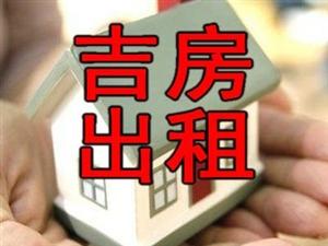 旬阳老交警队院内有家属楼三室两厅一厨一厕出租