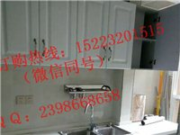 重慶家具廠價定做床、衣柜、沙發.展柜等電話:152