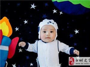 澳门金沙城中心市里去哪拍宝宝照?来小宝贝儿童摄影