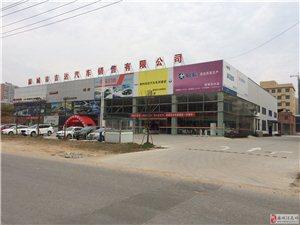 麻城吉達汽車銷售公司為您服務