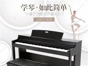 全新的电钢琴出售美德威电钢琴88键重锤电子钢琴专业