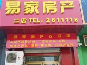 6334-天元・皇家公馆3室2厅1卫130万元