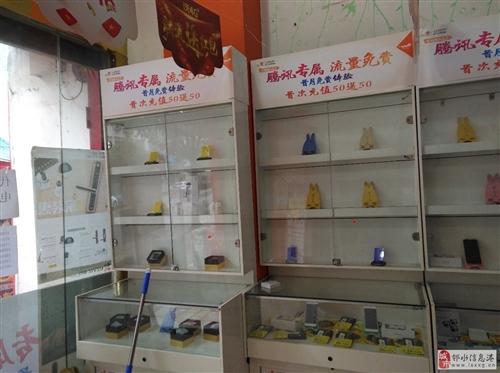 手机展示柜便宜卖