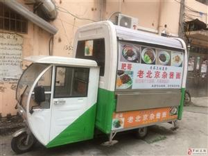 二手移动餐车处理卖送杂酱面配方