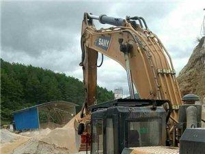 亏本出让一台三一重工SY485H履带式挖掘机