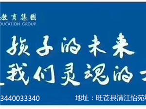 戴氏教育     13440033340