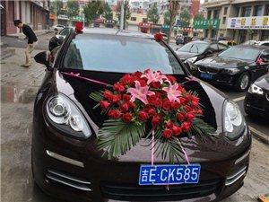梅河口市婚慶車隊