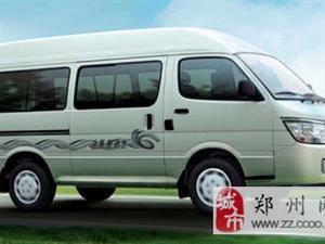 郑州箱货卡车平板中巴车出租搬家拉货长短途包车