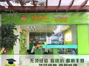 在北京开一家小饭桌托管机构能赚钱吗