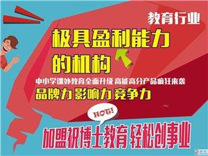 北京小饭桌的普遍收费标准是多少