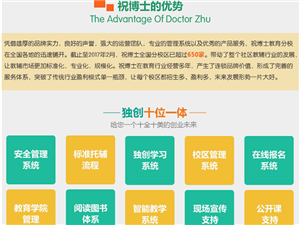 在北京开一家小型的托管机构需要多少钱