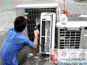 专业二手空调出售有单冷机有冷暖机有美的格力8,9成