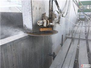 寧夏混凝土繩據切割