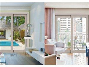 亞材門窗鶴山直營店免費量尺、設計方案