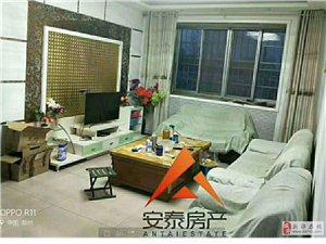 金鼎花园3室2厅2卫139万元