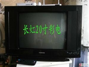 转让电视机、高清电视机顶盒