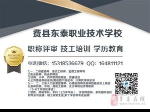 電工焊工等特種作業操作證考試報名
