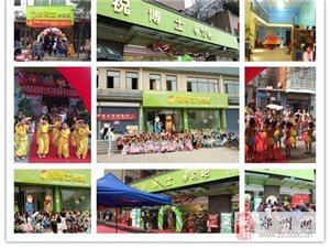衢州春季小區里開辦小學課外輔導班需要什么證件