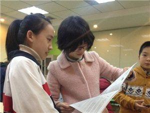 武汉初三中考补习班/数理化家教上门/一线在职名师