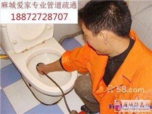 專業機械疏通馬桶疏通廁所疏通下水道疏通