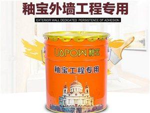 釉宝外墙涂料工程专用防水涂料可调色弹性中涂面涂环保