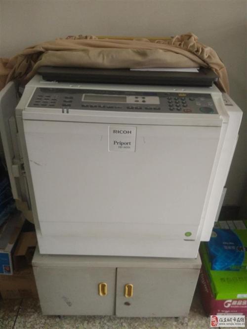 转让复印机一体机