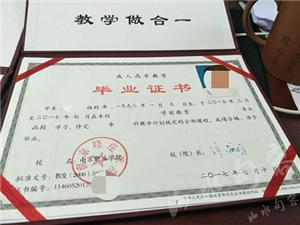 初級會計。教師證、教師編制、初、高起專、專升本
