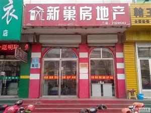 ED1303天元上东城2室1厅1卫40万元