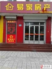 董永公园桥西南侧老菜馆对外转让1-5楼