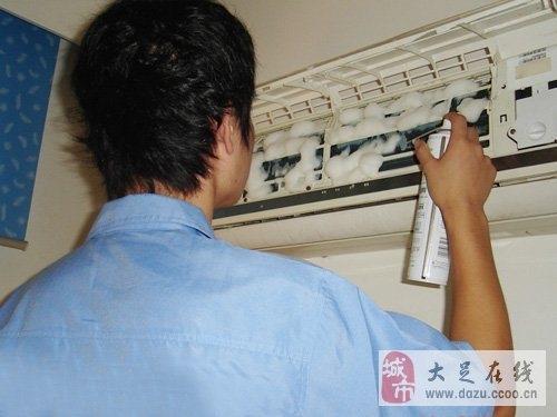 專業空調維修,清洗保養,加氟,移機,修冰箱,洗衣機,電視等。出售二手空調。空調預埋銅管.24小時上門...