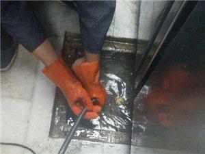 郑州市疏通马桶,专业疏通下水道公司