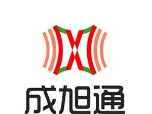 南京百度推广,六合网站推广,网站建设公司