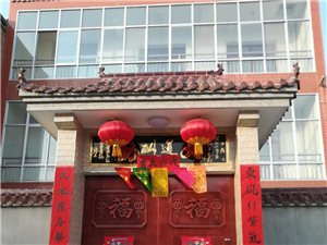 出租东关太平巷独院三室两厅简装,带地暖天然气