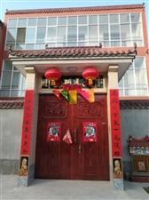 出租东关太平巷独院,带地暖天然气,另有单间,一室一厅