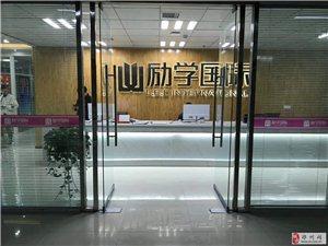 郑州高考提分冲刺辅导
