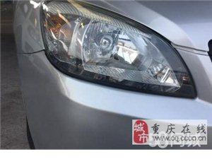 長城 C30 2010款 1.5 手動舒適型