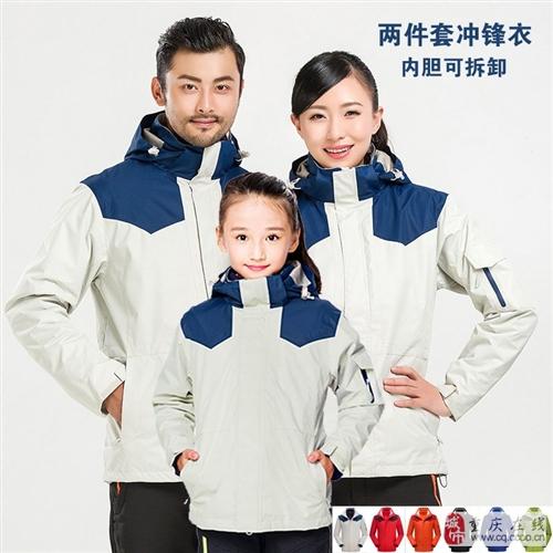 重庆定做冲锋衣团购批发厂家联系电话可以印字